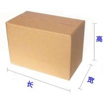 国产加厚纸箱 70x50x50