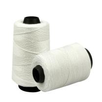 者也 手提电动缝纫机缝包线 105g (白色)