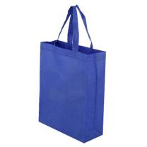 优易达 无纺布袋 彩色丝印 30*40*10cm  广发银行订制品 起订量100仅供黑龙江
