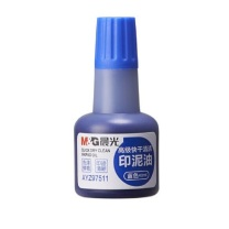 晨光 M&G 高级快干清洁印泥油 AYZ97511 40ml (蓝色)