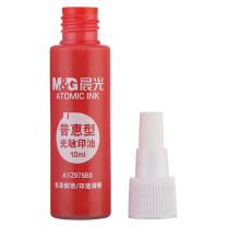晨光 M&G 普惠型光敏印油 AYZ975B3 10ml