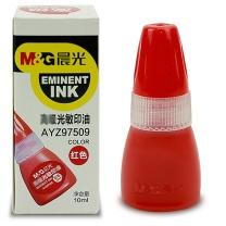 晨光 M&G 高级光敏印油 AYZ97509 10ml (红色)
