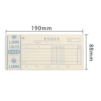 立信 费用报销单 121-48 48K 192*88mm  100张/本 5本/包