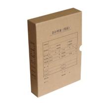 西玛 Simaa 凭证装订盒 6501 220*305*50mm  100个/箱 (A4竖版)