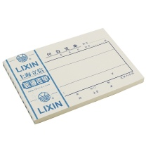 立信 付款凭证内资凭证 122-72 72K 123*89mm  100页/本 5本/包
