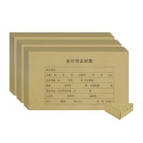 金蝶 kingdee 凭证封面含包角 RM05B 243*142mm  50套/包 4包/箱