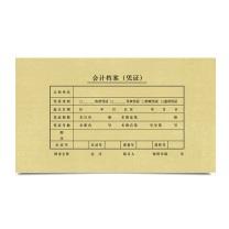 西玛 Simaa 150g加厚发票版会计档案凭证封面 SZ600124 243*142mm  25套/包