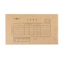 立信 电算化记账凭证封面 192-27 27K  25套/束 10束/包