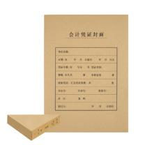 西玛 Simaa 凭证封面含包角 FM151B 212*299mm  25套/包 10包/箱 (A4竖版)