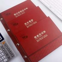 晨光 M&G 日记账 APYZHR44 (棕色) 现金