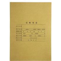 用友 竖式凭证装订封面 Z010129 A4 422*298mm  25张/包
