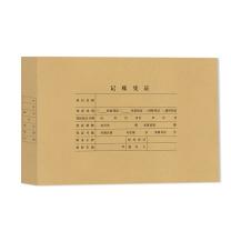 用友 横版装订封面 DX01036 A4 298*212*30mm  25张/包