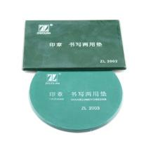 卓联 ZL2003 圆形印章垫 绿色(单位:个)