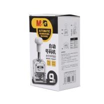 晨光 M&G 9位自动号码机 AYZ97532  20个/箱
