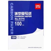 得力 deli 薄型复写纸 9375 16K (蓝色) 100张/盒