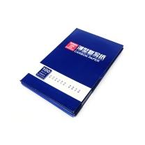 晨光 M&G 复写纸 APYVC608 32100 32K 125mm*185mm (蓝色) 100页/盒
