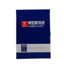 晨光 M&G 复写纸 APYVG608 8100 8K 255mm*370mm (蓝色) 100页/盒
