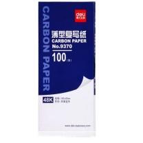 得力 deli 复写纸 9370 48K 18.5*8.5cm (蓝) 100张/盒