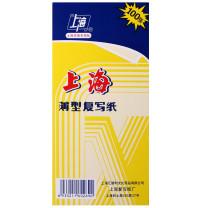 上海 薄形复写纸 2839 双面 85mm*185mm (蓝色) 100张/盒