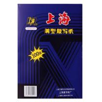 上海 复写纸16裁 222-16K 100张 (蓝)