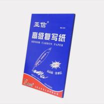 亚信 Arxin 复写纸 281 16K 25.5*18.5cm (蓝色) (DC)