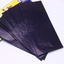 桨宁 复写纸48裁 2839 100张 (蓝)