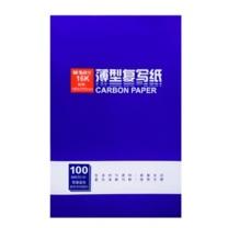 晨光 M&G 复写纸 APYVE608 16K  185mm*255mm (合约)
