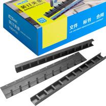 迪士比 DSB 10孔装订夹条 A4 10mm 100根/盒 (黑) 100根/*盒