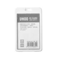 优和 UHOO 亚克力双面透明证件卡套 6638 竖式 (白色) (不含挂绳)