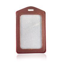国产 竖式皮制证件卡 70*100mm (棕色) 50个/包