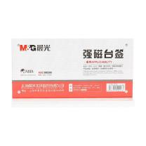 晨光 M&G T型横式强磁台签 ASC99336 220*110mm