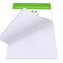 紫薇星 ZIWEISATR 紫薇星 白板纸 600*900mm  25张/包