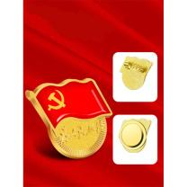 蔚然 为人民服务党徽 BZ-H02 (红色) 磁扣款