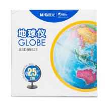 晨光 M&G 地球仪 ASD99821 25cm