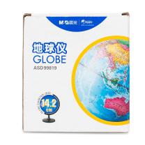 晨光 M&G 地球仪 ASD99819 14.2cm
