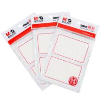 晨光 M&G 自粘性标签 YT-01 2枚*10 76*51mm (红色) 10张/包