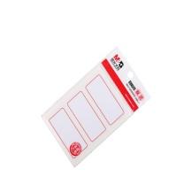 晨光 M&G 自粘性标签 YT-03 3枚*10 73*34mm (红色) 10张/包