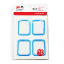 晨光 M&G 自粘性标签 YT-08 4枚*10 45*35mm (蓝色) 10张/包