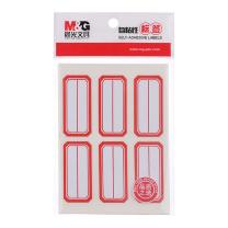 晨光 M&G 自粘性标签 YT-09 6枚*10 49*23mm (红色) 10张/包 (二等分)
