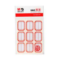 晨光 M&G 自粘性标签 YT-11 9枚*10 33*25mm (红色) 起订量5包