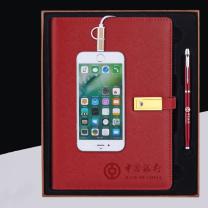 连邦 实用多功能笔记本礼盒手提 A5 16G  创意实蓝色无线充电笔记本16G优盘签字笔