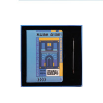 晨光 M&G 潮百年红色文创礼盒 HAGP1680 (蓝色)