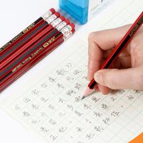 晨光 M&G 铅笔 AWP30451 12支/盒