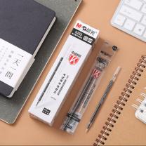 晨光 M&G 笔芯 4293 0.5mm 20支/盒