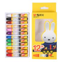 晨光 M&G 12色油画棒 MF9011-1  12色/盒
