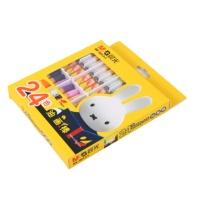 晨光 M&G 24色油画棒 MF9013-1  24色/盒