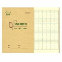 多利博士 学生作业本 36k 175*123mm (随机) 纸