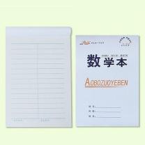小学生 数学本练习本 18页 A5 (白色)