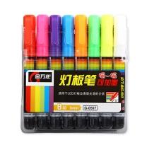 金万年 GENVANA 金万年0507广告荧光笔led黑板彩色荧光板笔玻璃灯板笔8色 3mm