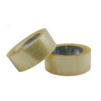 晟环SH-JD207 支持定制环保印字胶带 封箱胶带 适用于各种封箱使用 45mm*100米*54um(加厚)72卷/箱 单卷